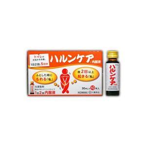 ハルンケア内服液 30mL×10本  (第(2)類医薬品)