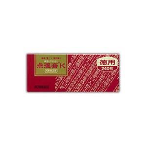 点温膏K 240枚 (第3類医薬品)|fukuei