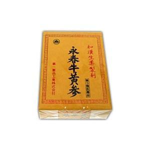永春牛黄参(お取り寄せ品) (第3類医薬品)|fukuei