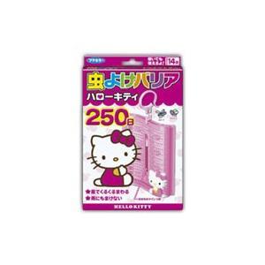 虫よけバリア ハローキティ 250日 1個入り |fukuei
