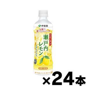 伊藤園 日本の果実 瀬戸内レモン 500ml×24本 fukuei