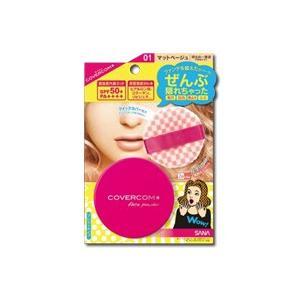 ◆商品特徴 毛穴・色ムラ・シミ、全部隠れる! ファンデを超えたカバー力のプレストパウダー。美容液成分...
