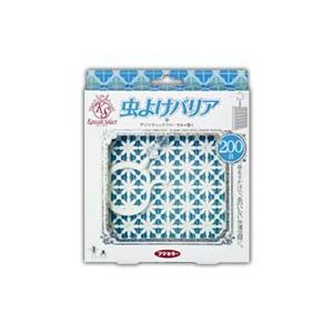 かわいいセレクト 虫よけバリア 200日 1個入り |fukuei