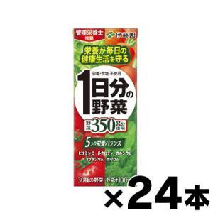 伊藤園 1日分の野菜 200ml紙パック×24...の関連商品2