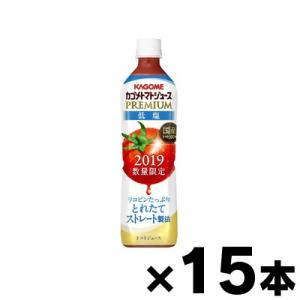 (送料無料!) 2019年産 低塩 カゴメトマトジュースプレミアム 720ml×15本 fukuei