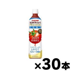 (送料無料!) 2019年産 低塩 カゴメトマトジュースプレミアム 720ml×30本 fukuei