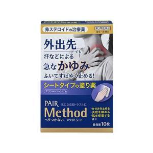 (第3類医薬品)メソッドシート 10枚 4903301255345|fukuei