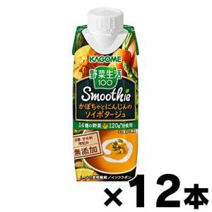 野菜生活100 Smoothie かぼちゃとにんじんのソイポタージュ 250g×12本|fukuei