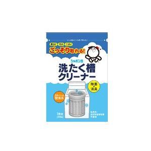 シャボン玉 洗たく槽クリーナー 500g|fukuei
