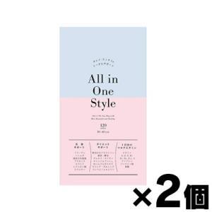 (メール便送料無料!)  オールインワンスタイル 120粒×2個|fukuei