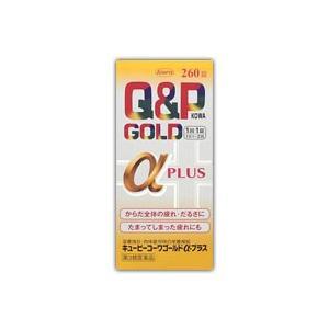 キューピーコーワゴールドα-プラス 260錠 (第3類医薬品)|fukuei