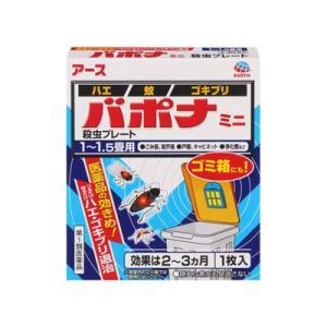 バポナミニ殺虫プレート1-1.5畳用 1枚 (第1類医薬品)|fukuei