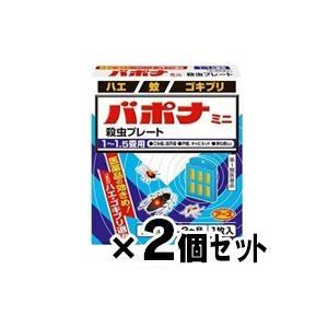(クリックポスト送料無料)バポナミニ殺虫プレート1-1.5畳用 1枚×2個セット (第1類医薬品)|fukuei