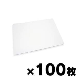 白 上質紙 110kg B5 100枚|fukuei