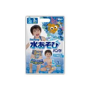 ムーニー 水あそびパンツ 男の子用Lサイズ 3枚|fukuei