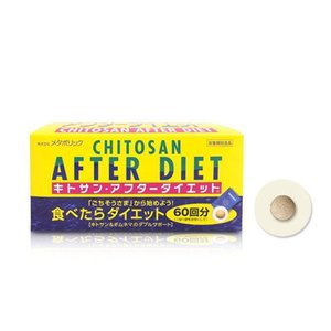 メタボリック キトサン・アフターダイエット 60袋|fukuei
