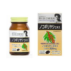 野口医学研究所 ノコギリヤシエキス 60カプセル(約30日分) fukuei