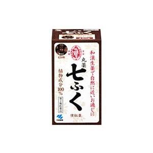 丸薬 しちふく 420錠 (第2類医薬品)|fukuei