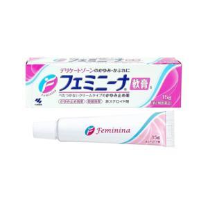 フェミニーナ軟膏S 15g (第2類医薬品)