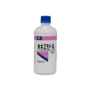 ◆商品特徴 エタノール(C2H6O)99.5vol%を含有しています。液色は無色透明。 冷蔵庫の外側...