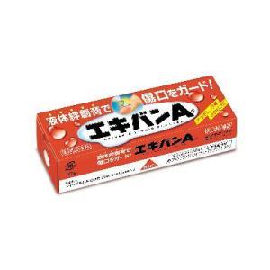 エキバンA10g   4987393971031 (第3類医薬品) fukuei