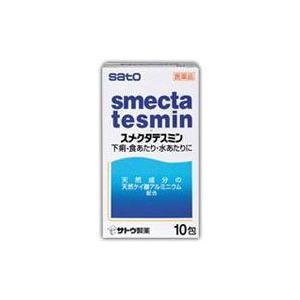 【送料無料!】スメクタテスミン 10包 (第2類医薬品)|fukuei