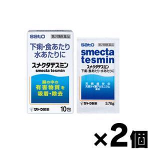 【送料無料】スメクタテスミン10包 2個セット (第2類医薬品)|fukuei