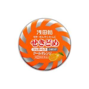 浅田飴せきどめ オレンジ 36錠 (第(2)類医薬品)|fukuei