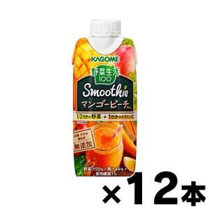 野菜生活100 スムージー マンゴーピーチMix 330mL×12本入|fukuei