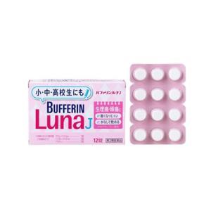 バファリンルナJ 12錠 (第2類医薬品)