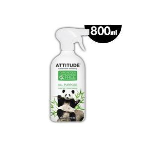 アティチュードオールパーパスシトラスゼスト(柑橘類の香り) 800ml(住居用洗剤)|fukuei