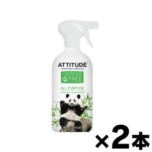 アティチュードオールパーパスシトラスゼスト(柑橘類の香り) 800ml(住居用洗剤)×2本 |fukuei
