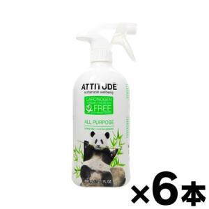 (送料無料!)アティチュードオールパーパスシトラスゼスト(柑橘類の香り) 800ml(住居用洗剤)×6本 |fukuei