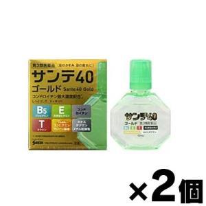 (第3類医薬品)(メール便送料無料)サンテ40ゴールド 12ml×2個セット 4987084411280 fukuei