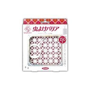 かわいいセレクト 虫よけバリア 150日 1個入り |fukuei