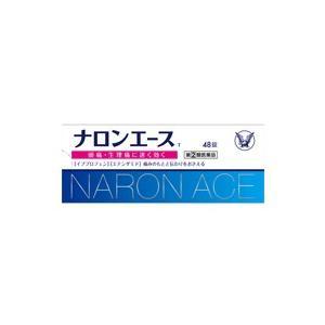 (税制対象)ナロンエースT 48錠 (第(2)類医薬品)|fukuei