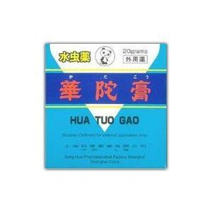 イスクラ 華陀膏 20g (かだこう) (第2類医薬品)|fukuei