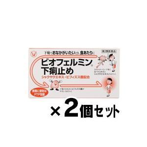 (メール便送料無料)ビオフェルミン下痢止め 30錠×2個セット (第2類医薬品)|fukuei