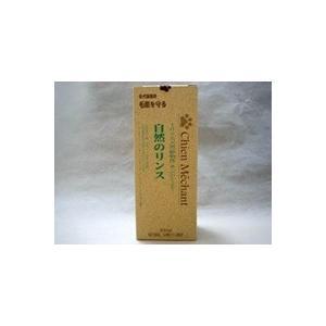 キタガワ 自然のリンス300ml fukuei