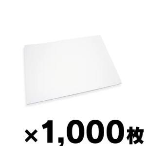 白 上質紙 110kg B5 1000枚|fukuei