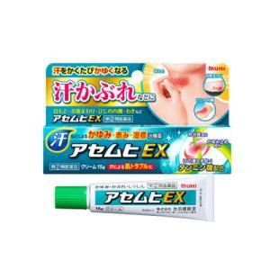 (税制対象) 池田模範堂 アセムヒEX 15g (第(2)類医薬品)