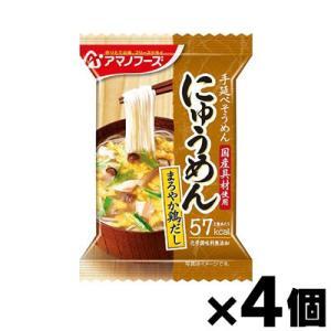 アマノフーズ にゅうめん まろやか鶏だし 15...の関連商品8