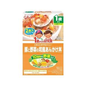 グリコ アイクレオ 1歳からの幼児食 豚と野菜の和風あんかけ丼 85g×2袋入 fukuei