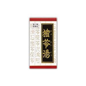 クラシエ漢方猪苓湯エキス錠 72錠 (第2類医薬品)