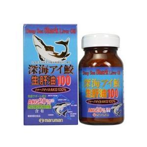 深海アイ鮫・生肝油100 120粒