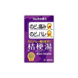 桔梗湯エキス顆粒 8包 (第2類医薬品)|fukuei