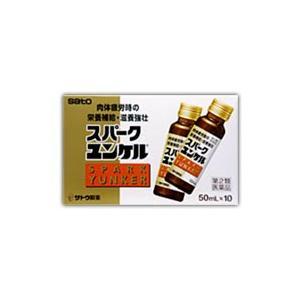 スパークユンケル 50ml×10本 (第2類医薬品)|fukuei