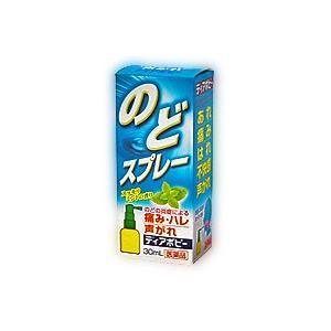 ディアポピー のどスプレー 30ml (第3類医薬品)...
