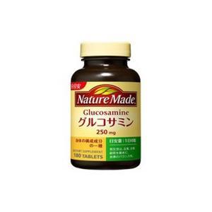 大塚製薬 ネイチャーメイド グルコサミン 180粒|fukuei