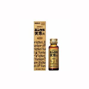 ユンケル黄帝液 30ml  (第2類医薬品)|fukuei